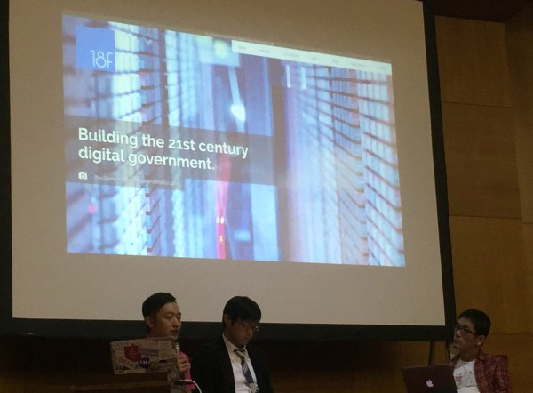 Code for Japan 代表・関さんによる「Code for America Summit 2015」の報告