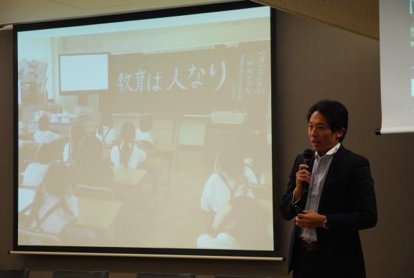 Teach For Japan松田さん1
