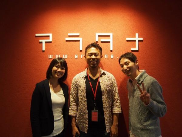 アラタナの新オフィスも訪問し、執行役員の舩山さんにご案内いただきました
