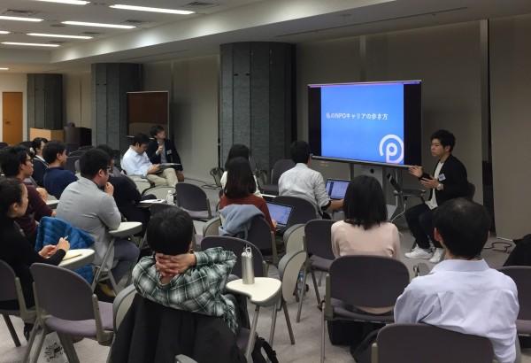 2016年5月よりPubliCoに勤務している堤 大介さん