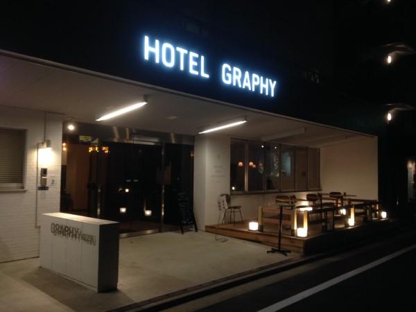 ソーシャルアパートメント(GRAPHY NEZU)にオープンしたカフェの夜の様子