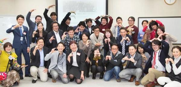 「コミュニティマネージャー感謝の日」東京Meetup 2014