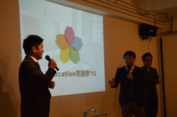 マザーハウス副社長の山崎さん、SVP東京代表の岡本さんにもお世話になりました