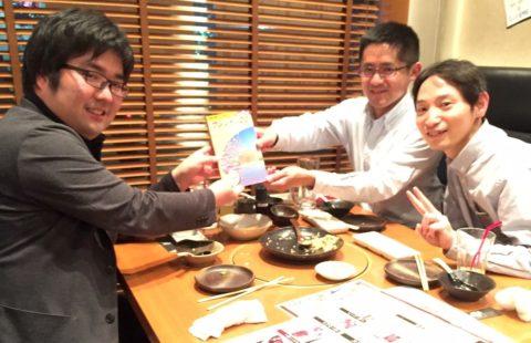 安藤さんに加え、ワシントンD.C.から帰国されたばかり、ADRA Japan 山本さんと3人でディナー