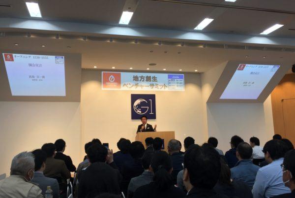 髙島 宗一郎 福岡市長によるオープニングトーク2