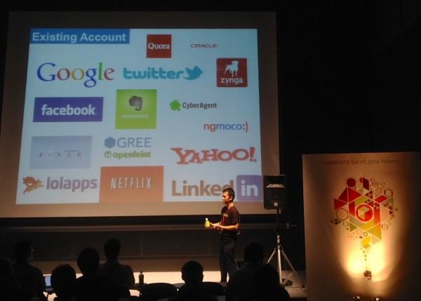 Google、Yahoo、Facebook、Twitter、LinkedIn、Quora、そしてEvernoteなど、サンフランシスコ〜シリコンバレーに拠点を構える名だたる企業名が並びます
