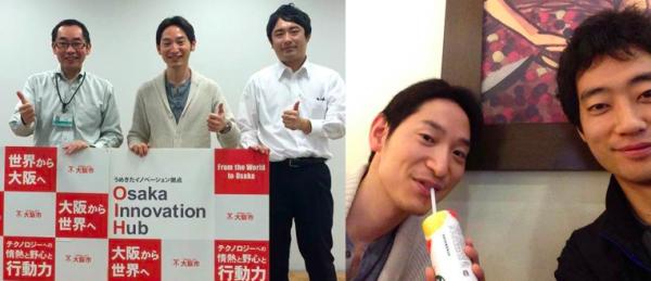 大阪イノベーションハブ(OIH)角さん、NPO法人D×P代表の今井くん