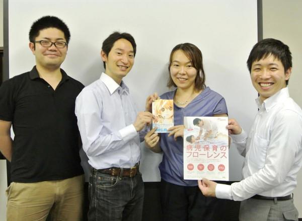 登壇いただいたフローレンス藤田さん、請関さん、e-Education三輪さん、そして加藤たけしさん