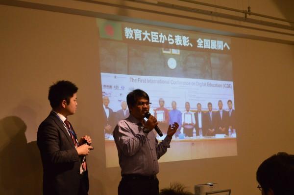 バングラデシュのデジタル教育国際会議について語るマヒン