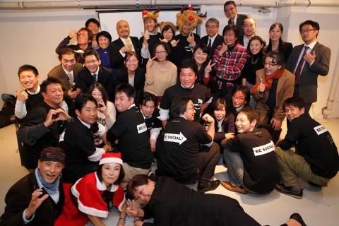 東京ソーシャルシフトの会 クリスマスパーティー