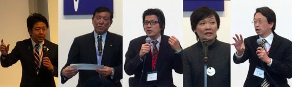 石破茂大臣やEvernote日本法人会長、全国7自治体の首長が語る「地方発ベンチャー立国」に向けての挑戦