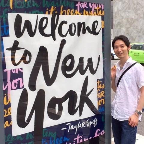 夫婦2人でニューヨークに1週間滞在!