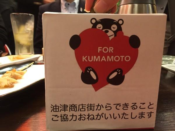 油津商店街から熊本のためにできること