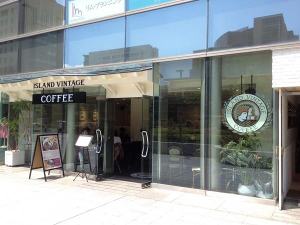 アサイーボウルの人気店「アイランド・ヴィンテージ・コーヒー(Island Vintage Coffee)」がハワイから日本上陸!