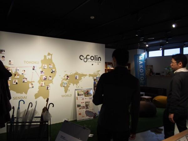 仙台のコワーキングスペースcocolinを理事の本多さんにご案内いただきました