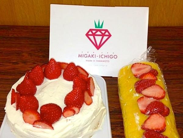 山元町のミガキイチゴを使ったケーキ