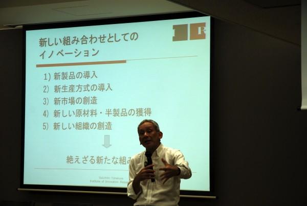 イノベーションについて語る米倉誠一郎先生