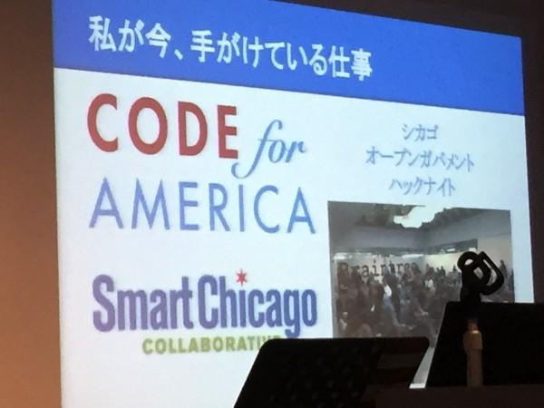 Code for Americaをはじめクリストファー・ウィテカー氏が手がけている仕事
