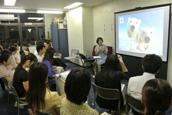 WWFジャパン増本さんの講演