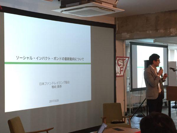 日本ファンドレイジング協会 事務局長の鴨崎貴泰さん