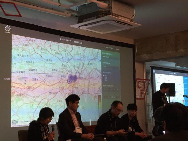 三菱UFJリサーチ&コンサルティングの田村浩司さんによる地域経済分析システム「RESAS(リーサス)」の紹介