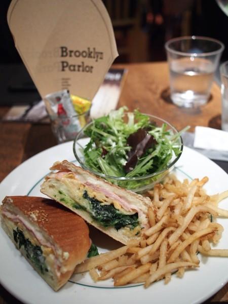 BrooklynParlor