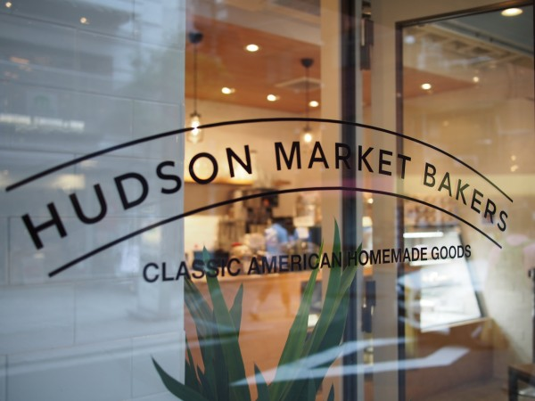 HudsonMarketBakers