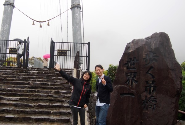 歩く吊橋として世界一だった「照葉大吊橋」
