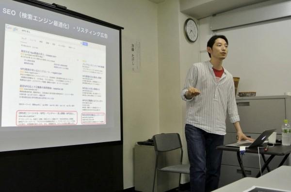 NPOアカデミーの講師加藤さん