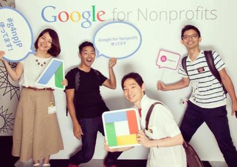 Google for Nonprofits 1周年イベントにて