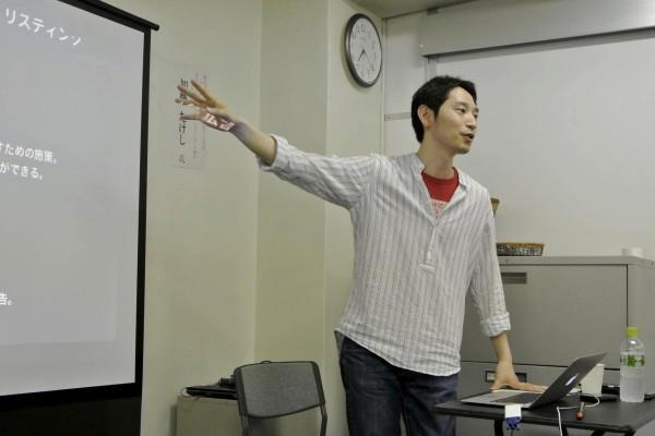 NPOアカデミーのマーケティング講師加藤さん