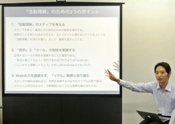 「活動理解のための3つのポイント」を解説する加藤たけしさん