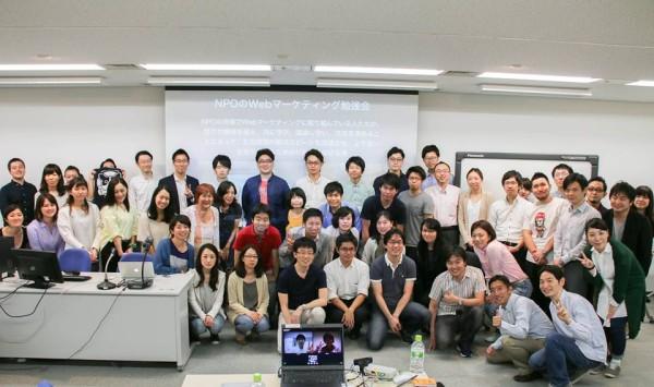 先日のNPOのWebマーケティング勉強会の集合写真