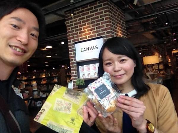 たびむすびの木皿さんと東京で再会