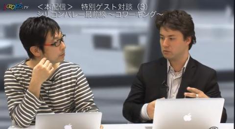 btrax社CEO BrandonさんとループスCEO斉藤さんとの対談