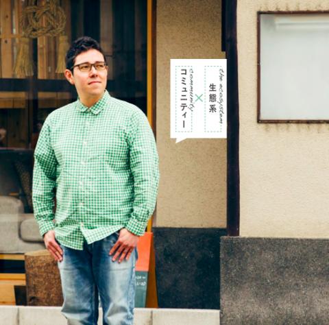 greenz.jp発行人 鈴木菜央さん