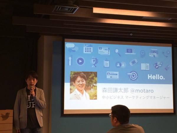 Twitterのセルフサービス広告について解説するTwitter Japan 中小ビジネスマーケティングマネージャー 森田さん