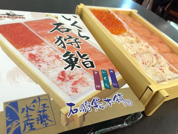出発前、平日夜の羽田空港で食した佐藤水産「いくら石狩鮨」