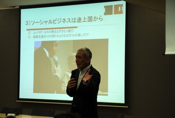 米倉誠一郎先生「ソーシャルビジネスは途上国から」