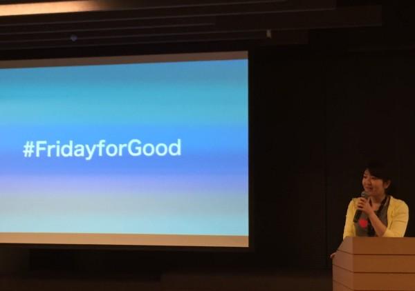 Twitter社員によるボランティア活動「#FridayForGood」