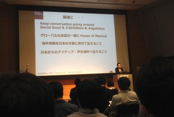 ソーシャルカンパニー市川さんからのメッセージ