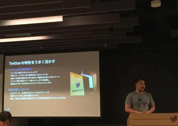 Twitterの特性の活かし方を解説するTwitter Japan メディア事業部マーケティング担当 小林さん