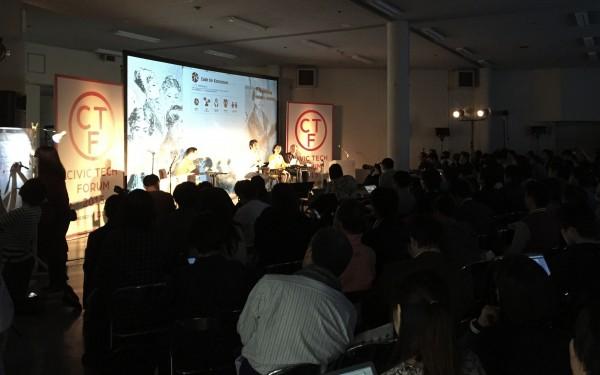 CIVIC TECH FORUM(シビックテックフォーラム) には日本中から350人が集結